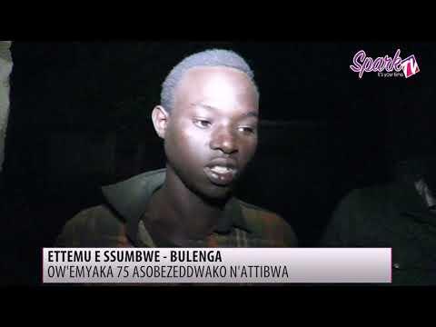 Ow'e 75 atiddwa mu bukambwe e Ssumbwe
