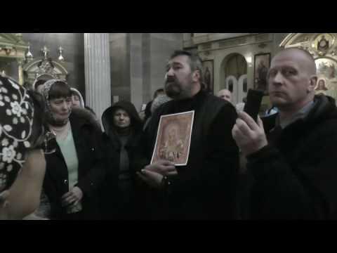 Сербский православная церковь