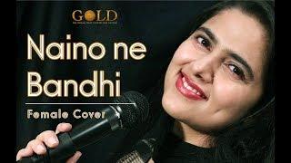 Naino Ne Baandhi   Gold   Cover By Neha Kaur   Akshay Kumar   Arko   Yasser Desai