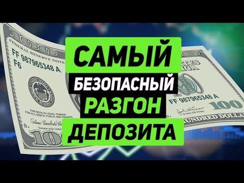 Как заработать денег не дают