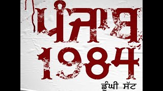 Punjab 1984 Full Movie Jagtar Singh Hawara