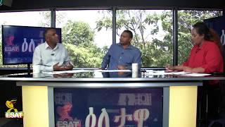 ESAT Eletawi Tue 15 Aug 2018
