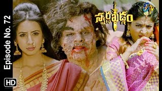 Swarnakhadgam | 9th March 2019 | Full Episode No 72 | Sanjjanaa Galrani | Poonam Kaur | ETV Telugu
