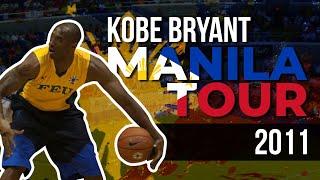 KOBE MANILA TOUR best camera option