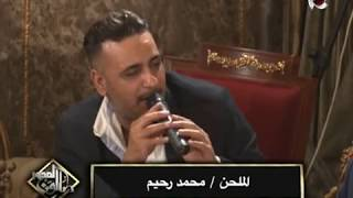 """تحميل و استماع صالون المحور   أغنية """" يونس """" غناء """" الملحن/ محمد رحيم """" MP3"""