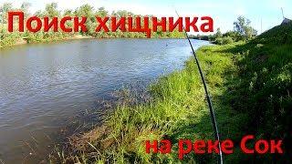 Места для рыбалки на реке сок