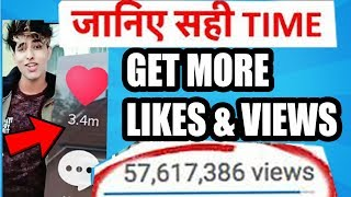 how to upload video on tik tok to get more likes - Kênh