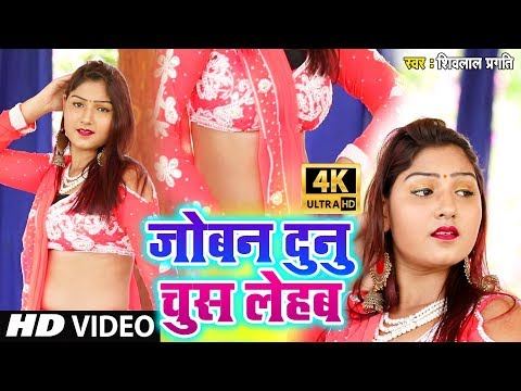 New pictures video song download bhojpuri 2020 dj hd