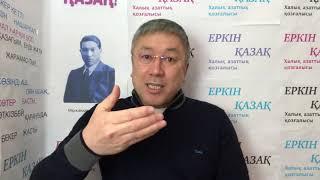 ҮКІМЕТ ЕМЕС - НАЗАРБАЕВ КЕТСІН!