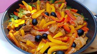 Потрясающее горячее блюдо, которое вам понравится! Самое вкусное мясное блюдо.
