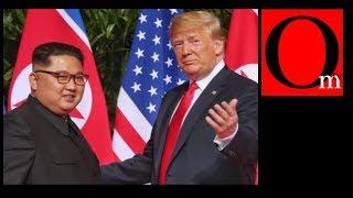 Человек-ракета и Трамп пам пам встретились! Прелюдия к миру?