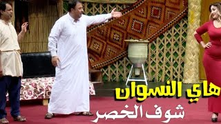 تحميل اغاني قاسم السيد والمزه المصريه???? ممنوع ???? دخول الاطفال MP3