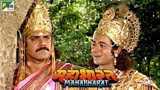 जब कर्ण को पता चली उसकी असली पहचान | महाभारत (Mahabharat) | B. R. Chopra | Pen Bhakti - Download this Video in MP3, M4A, WEBM, MP4, 3GP