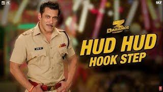 Dabangg 3 Hud Hud Hook Step Salman Khan Prabhu Deva