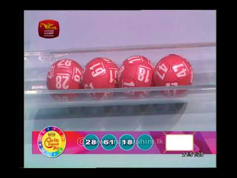 2018-08-12| Lagna Wasana  |Draw no-2346