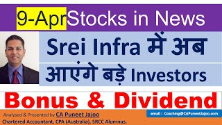 Stocks In News Today  | Bonus Shares News Today | Stocks to Buy Sell Today |  Srei Infra Share News