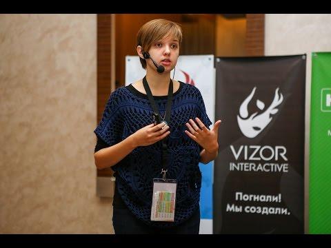 Мария Кочакова: Методы приручения сценариста, или как заставить их писать хорошо?  (DevGAMM)