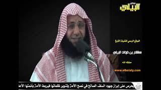 لماذا سمى الشيخ هشام البيلي ولده بالألباني؟