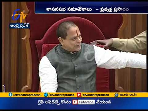 TDP & YCP create ruckus in Assembly  | AP Assembly Budget Sessions