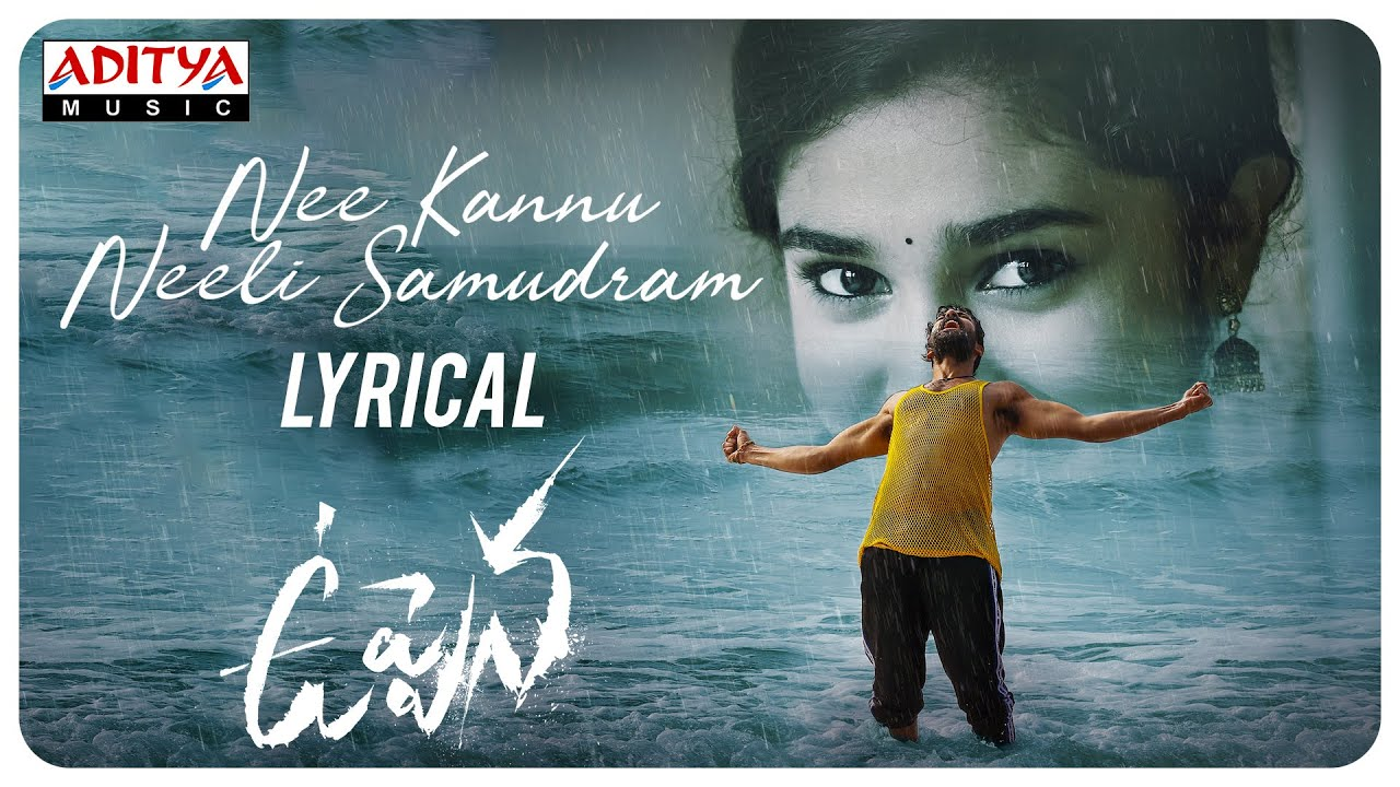 Nee Kannu Neeli Samudram Lyrics - Javed Ali , Srikanth Chandra