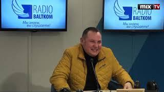 """Автор петиции о присоединении Латвию к США Денис Бартецкий в программе """"Встретились, поговорили"""""""