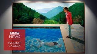 Дэвид Хокни - самый дорогой художник в мире