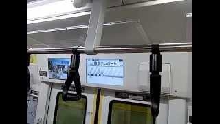 東京臨海高速鉄道りんかい線にある謎の分岐車内放送