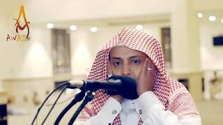 most beautiful naat sharif in the world 2018 - मुफ्त