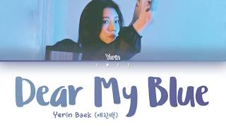 Yerin Baek (예린백) – Dear My Blue (Eng) Color Coded Lyrics/가사