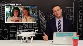 Навальный о том, что власти сейчас #сказачноебали народ России