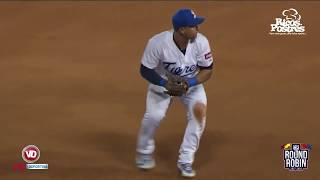 Top Plays LIDOM 23 de Enero 1er Juego SERIE FINAL Engel Beltre