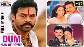 Dum Man Of Power Hindi Full Movie  Venkatesh  Soundarya  Jayam Manadera  Hindi Dubbed Movies