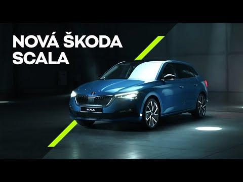 Skoda  Scala Хетчбек класса C - рекламное видео 4
