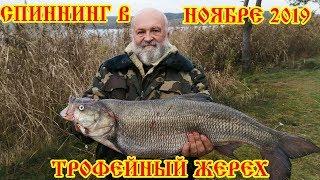 Вот это крутая рыбалка в ноябре