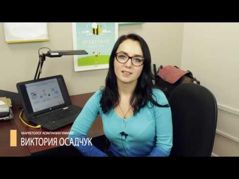 Фотография рабочего дня: отчёт в режиме реального времени с Yaware.TimeTracker