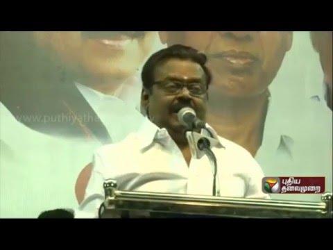 Vijayakanth-speech-at-election-campaign-at-Gummidipoondi