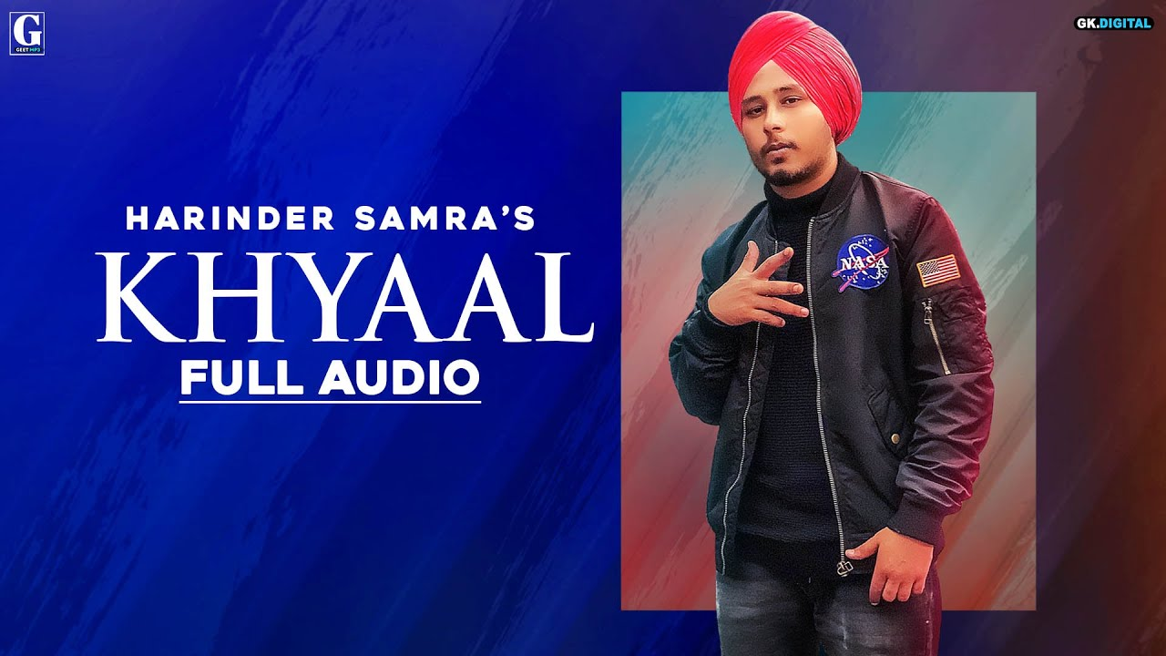 Khyaal  Lyrics - N Vee