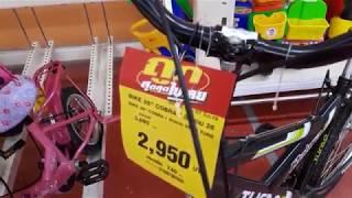 Жизнь на острове Самуи. Обзор велосипедов, ноутбуков, мобильных в гипермаркете Big C на Самуи.