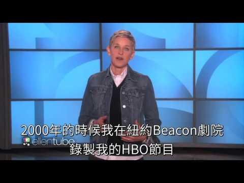 The Ellen Show 艾倫秀:那些現場直播的糗事
