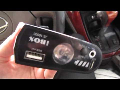 Пуско-зарядное устройство iBOX JS-10000