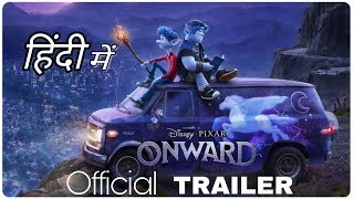 ONWARD | HINDI | OFFICIAL TRAILER | | 2020 | Walt Disney | Fan Dubb