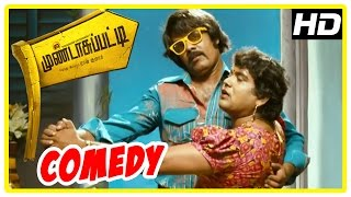 Mundasupatti Comedy Scenes | Part 2 | Vishnu | Kaali Venkat | Munishkanth | Latest Tamil Comedy