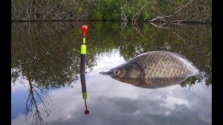 Удочка на канале охотник и рыболов