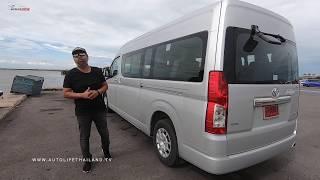 ขับเต็มๆ กับ TOYOTA COMMUTER รถตู้ 15 ที่นั่ง คุ้มค่ามั้ย!!