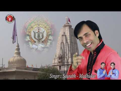 tu mamtamayi maiya tu karunawali hai with Hindi lyrics by Saurabh Madhukar