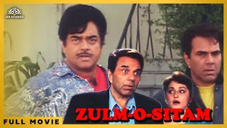 Zulm-O-Sitam | Dharmendra, Shatrughan Sinha, Madhoo | Action Hindi Full Movie - Download this Video in MP3, M4A, WEBM, MP4, 3GP