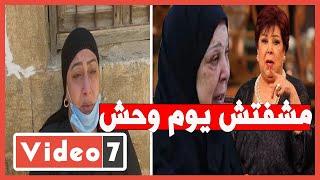 مساعدة رجاء الجداوي تبكي أمام قبرها: 22 سنة معاها مشفتش يوم وحش
