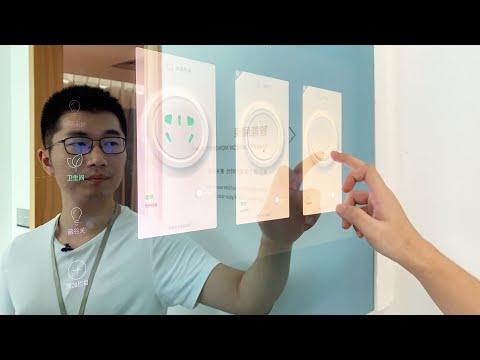 Smart-Home in China: Blutdruckmessen mit dem Badezimmerspiegel