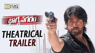 Bhagyanagaram - Trailer