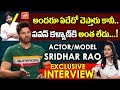 Actor Sridhar Rao Reveals His Relationship With PSPK | Pawan Kalyan Lifestyle
